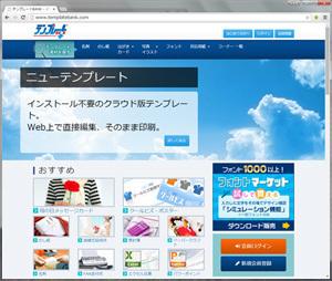 img_siteView.jpg